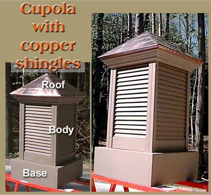 cupola with copper shingles